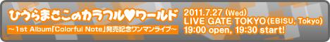 fuwaama_07_468x60normal_2.jpg